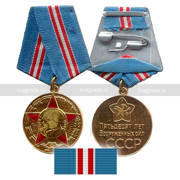 Эту и другие фотографии, иллюстрации и видеоролики из базы фотобанка лори вы орден, медаль, победа, война, награда