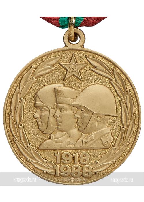 Описание: юбилейные медали вооруженных сил ссср, 40, 50, 60 и 70 лет, в хорошем состоянии, с оригинальными лентами
