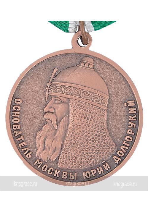 Интернетмагазин наград медалей нагрудных знаков